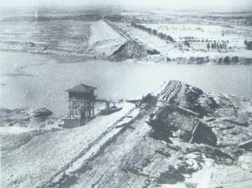 Banquiano Dam after Pacific Typhoon Nina destroyed it NOAA